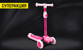 Самокат RoyalBaby D3 Premium Light-Pink (2020)