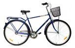 Велосипед Aist 28-161